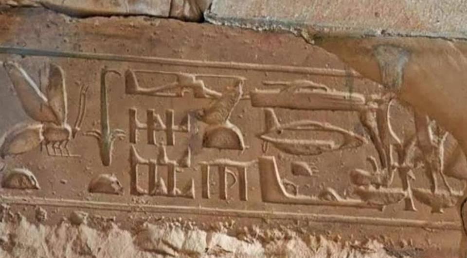 3,000 Year-Old Hieroglyphics Aliens Egypt